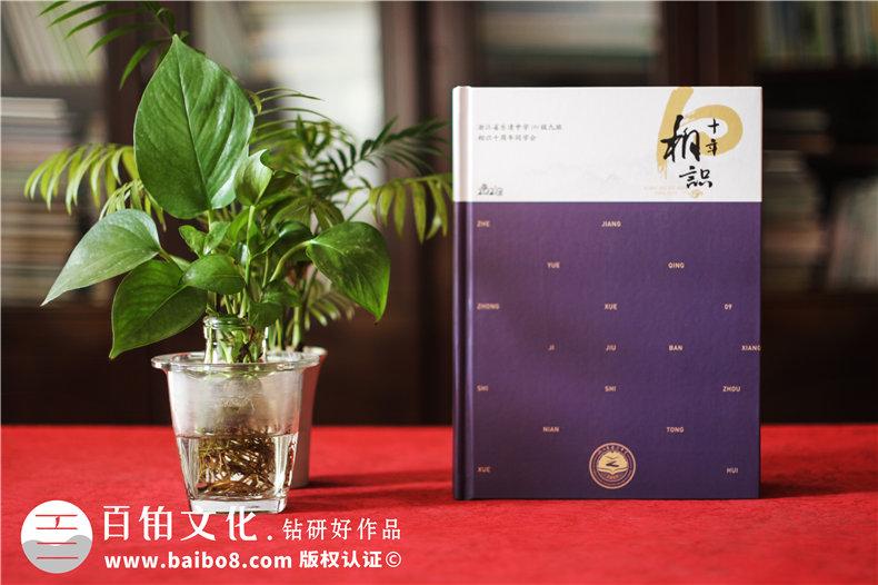 纪念册定制设计的方式-梳理纪念册设计的重点工作第1张-宣传画册,纪念册设计制作-价格费用,文案模板,印刷装订,尺寸大小