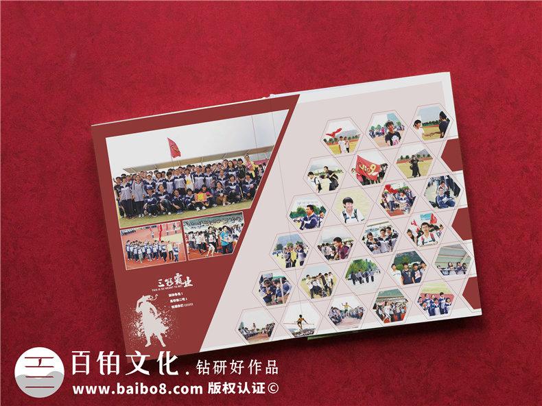 纪念册定制设计的方式-梳理纪念册设计的重点工作第3张-宣传画册,纪念册设计制作-价格费用,文案模板,印刷装订,尺寸大小