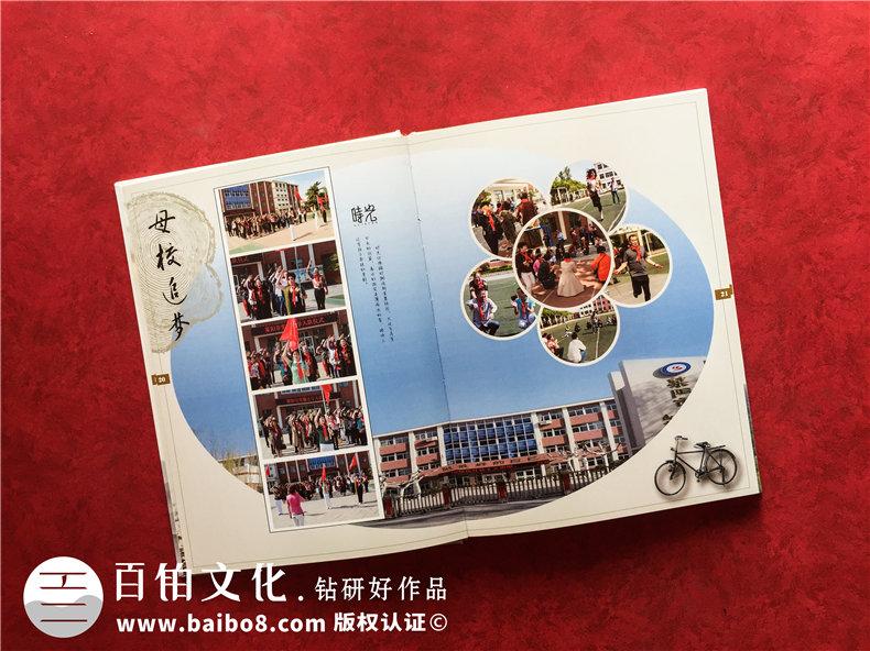同学聚会的照片留作纪念作为回忆-定制一本聚会画册书