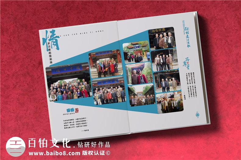 定制制作精美纪念册的注意事项-制作纪念册就这样做第3张-宣传画册,纪念册设计制作-价格费用,文案模板,印刷装订,尺寸大小