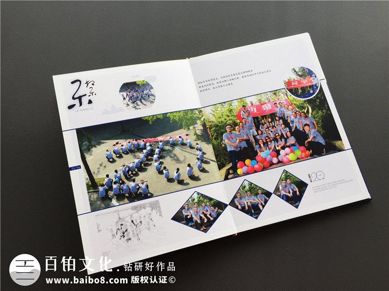 理工大学班级同学纪念册制作 聚会纪念册制作的故事与方法!