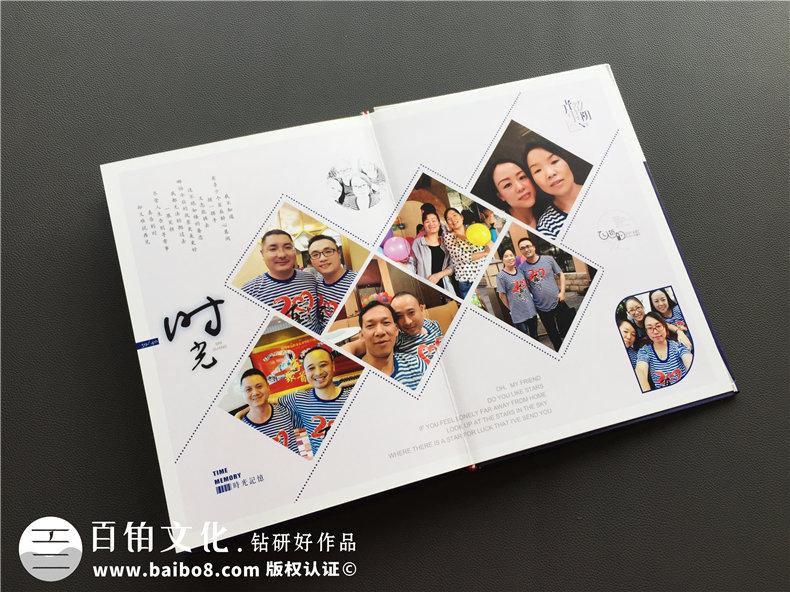 四川机电职业技术学院20周年同学聚会纪念册