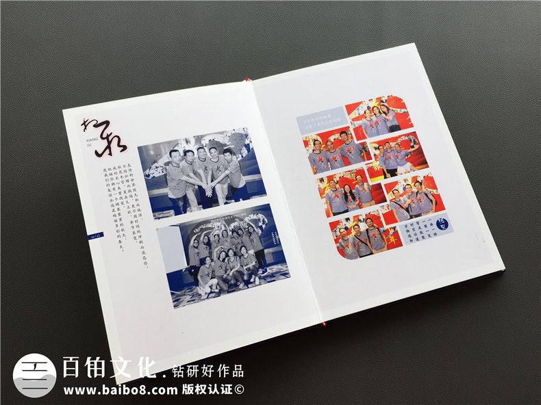20周年同学聚会纪念册-经典同学会相册样本-四川机电职业技术学院