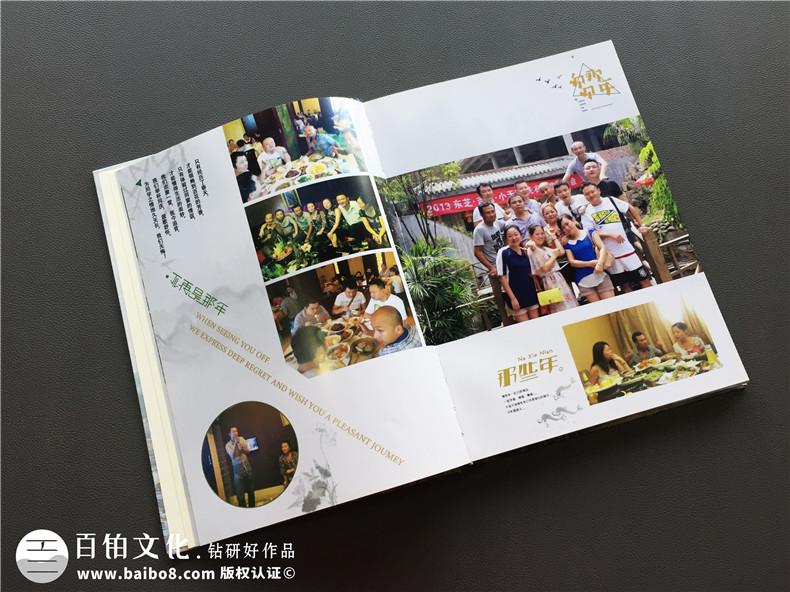 巴中二中初中同学毕业二十周年聚会纪念册