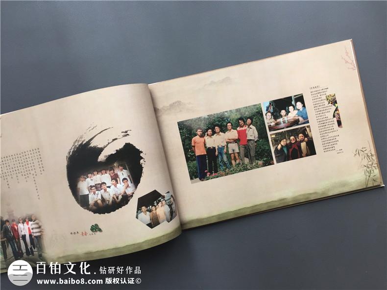 一本很有中国风味道的毕业30周年同学聚会纪念册,太牛了!