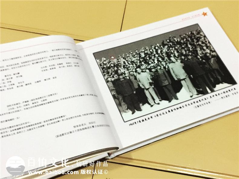 追寻父辈红色军旅纪念册设计-部队老兵纪念册