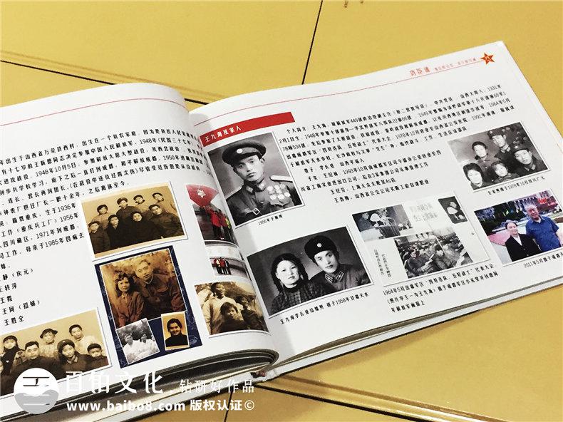 追寻父辈红色军旅纪念册设计|部队老兵纪念册