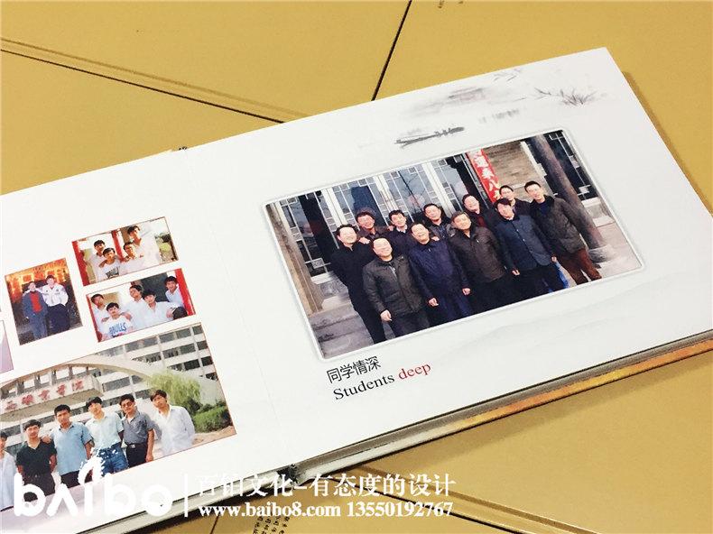 山西矿业学院毕业二十周年同学聚会纪念册