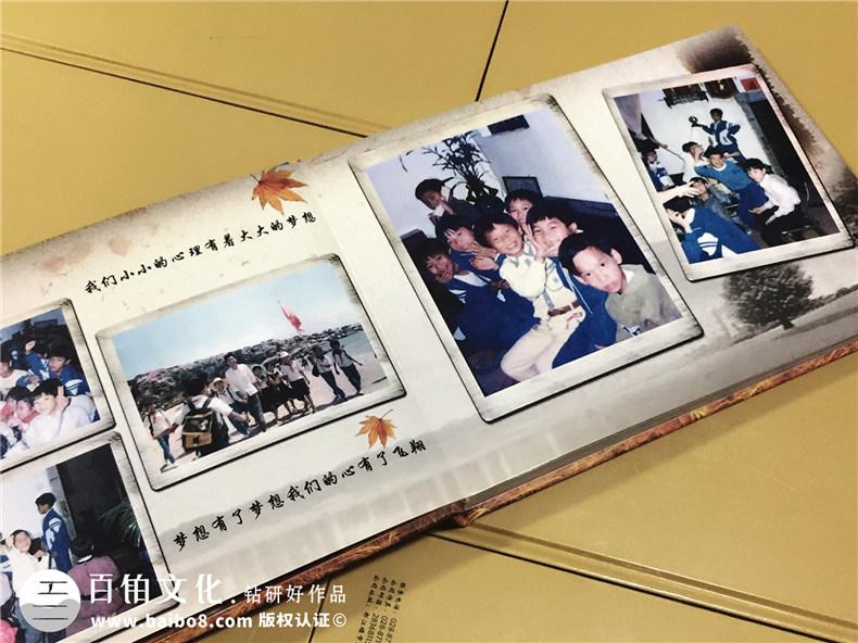 广东碣石中心小学毕业二十周年同学聚会纪念册