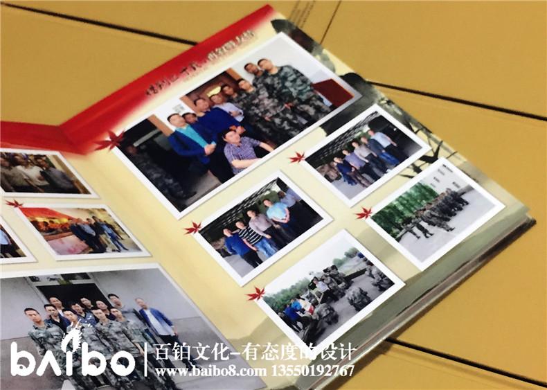 30周年战友聚会 战友周年聚会纪念册制作 留存无数感动!