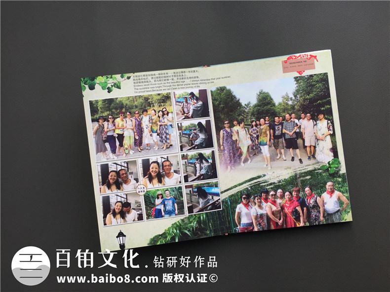 沙坪茶场子弟校88级三十周年同学会纪念册设计