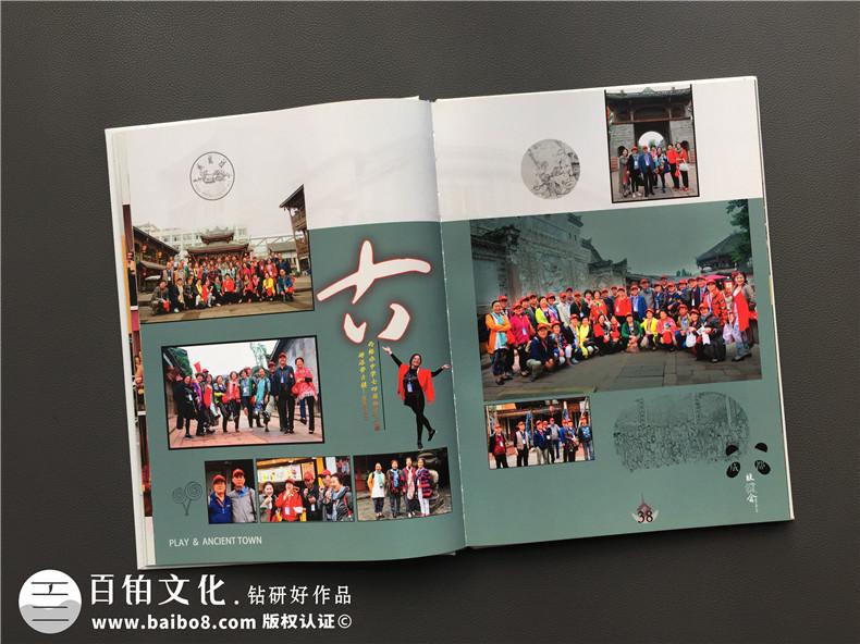 40年同学聚会纪念册居然这么做,只有他们敢用这么大胆的色彩!