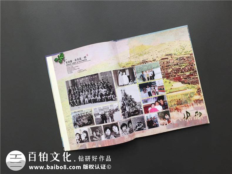 同学毕业聚会纪念相册版本-请收下这一本班级同学薄-康定师范学校