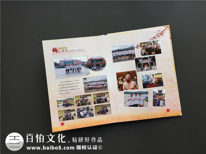 20周年同学聚会纪念册制作的方法-遇见同学珍藏友谊第5张-宣传画册,纪念册设计制作-价格费用,文案模板,印刷装订,尺寸大小