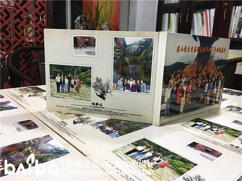 凉山共大首届新医班-毕业37年同学聚会纪念相册