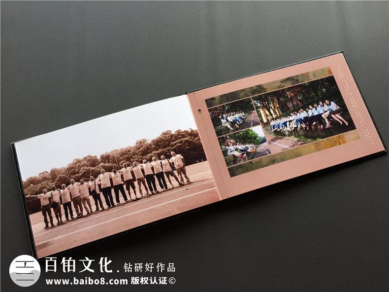西南财经大学毕业十周年同学聚会纪念册|同学录