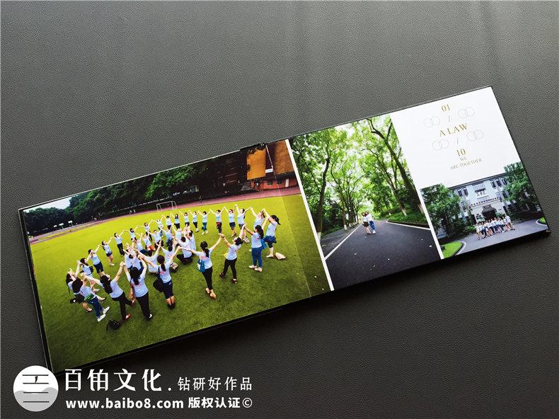 聚会相册制作记录亲爱同学聚会的盛况 完成聚会纪念册设计制作