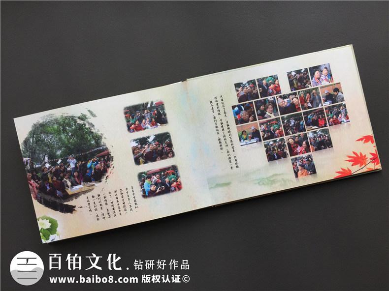 纪念册开篇语写作 为50周年同学聚会纪念册致辞第6张-宣传画册,纪念册设计制作-价格费用,文案模板,印刷装订,尺寸大小