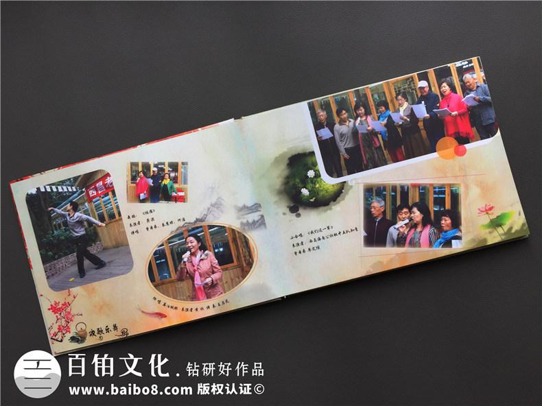 纪念册开篇语写作 为50周年同学聚会纪念册致辞第3张-宣传画册,纪念册设计制作-价格费用,文案模板,印刷装订,尺寸大小