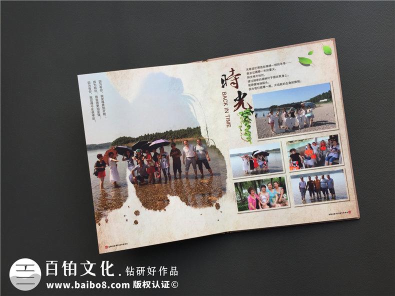 同学聚会纪念册如何制作?首先了解专业纪念册制作方法吧!