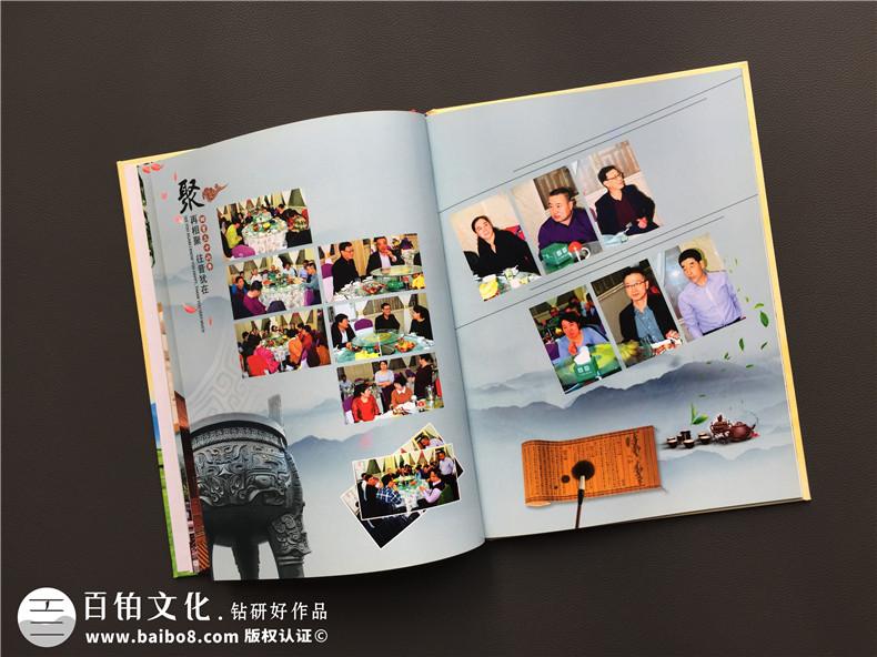 毕业30周年同学会纪念册,网上做聚会相册最好公司-内蒙白灵淖中学
