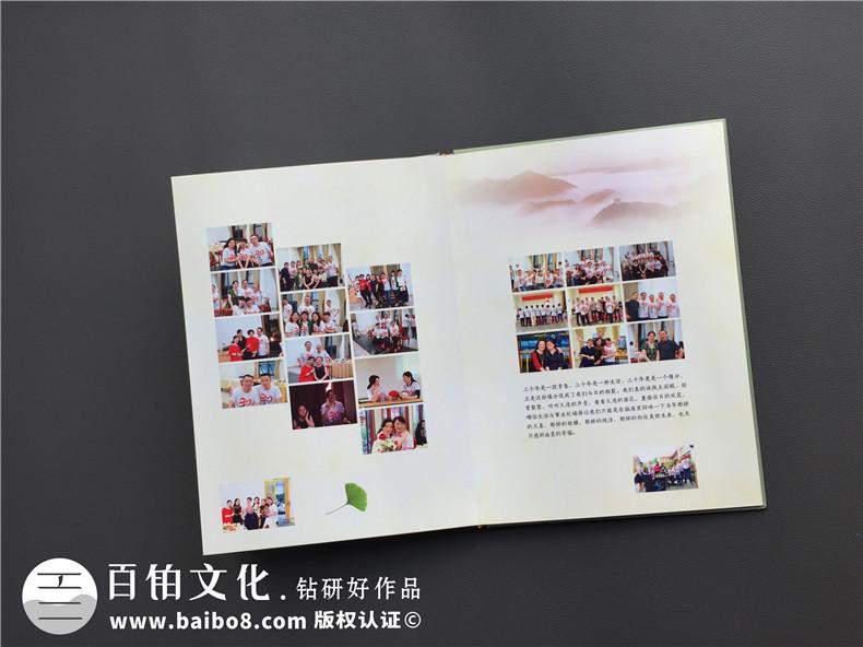 聚会相册制作该怎么做?记载现在懂你所爱的纪念册制作