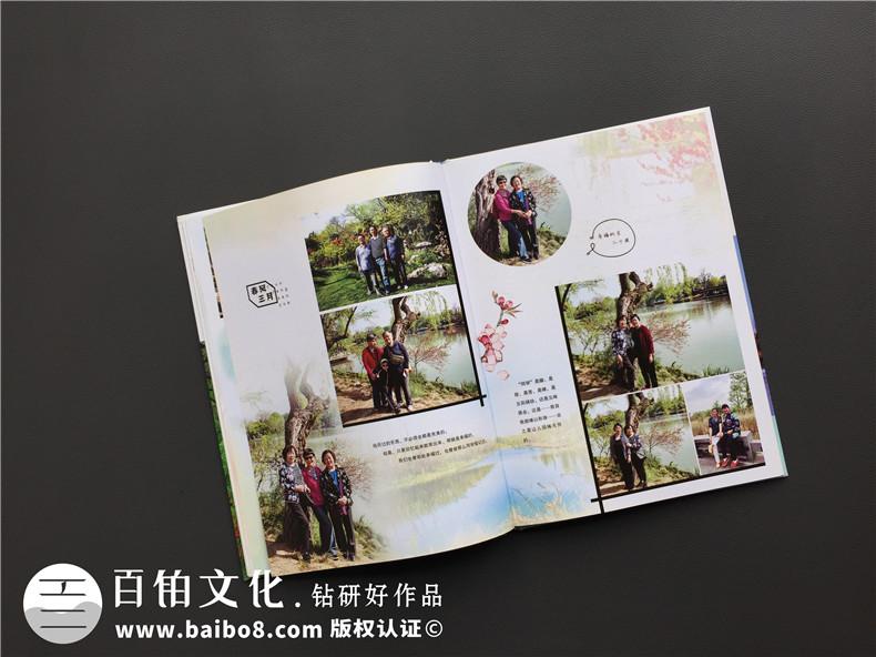 聚会纪念册定制设计-定制纪念册的图片设计方法第6张-宣传画册,纪念册设计制作-价格费用,文案模板,印刷装订,尺寸大小