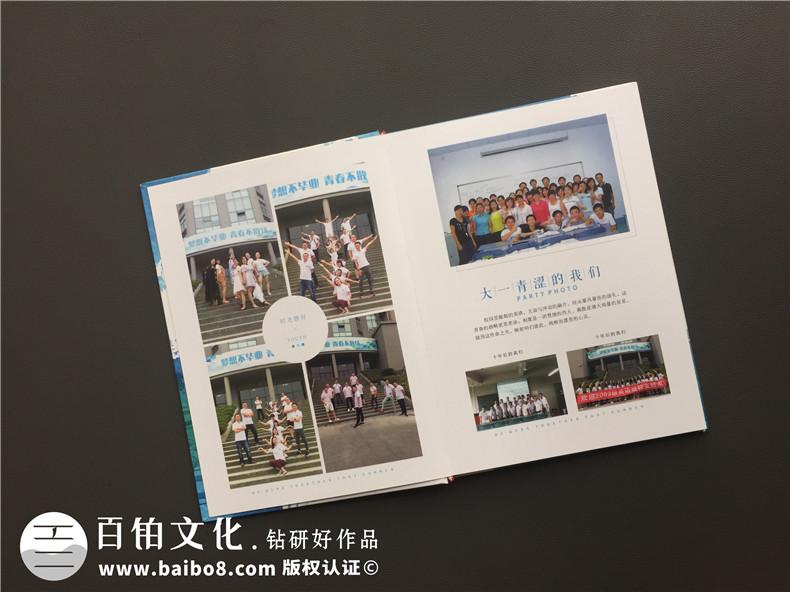 毕业十周年同学聚会纪念册制作-引泪的相册赋语-成都信息工程大学