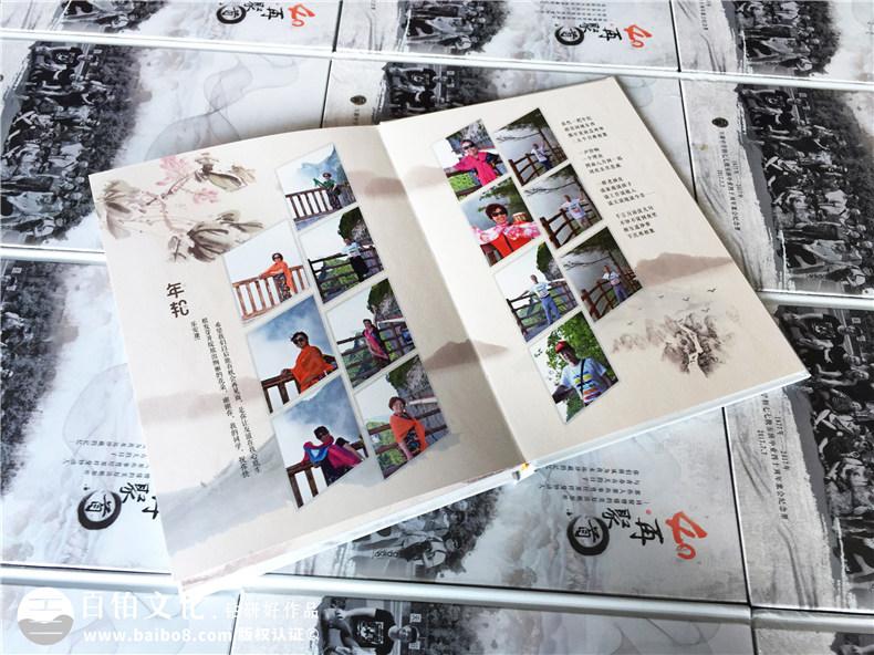 毕业40周年同学聚会照片书排版-美篇图片制作成相册-达州万源中学