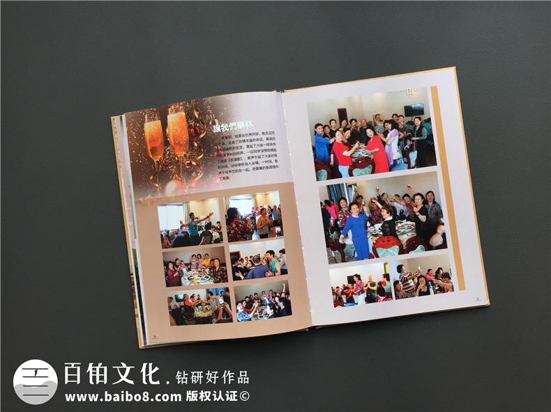 怎么制作同学聚会纪念册记载无数的美好点滴 还记的周年同学聚会的事吗?