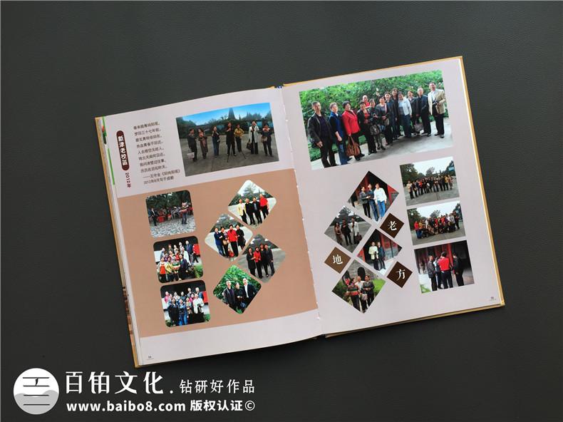 40周年聚会纪念册定制,感谢制作聚会相册的同学-成都军区军医学校