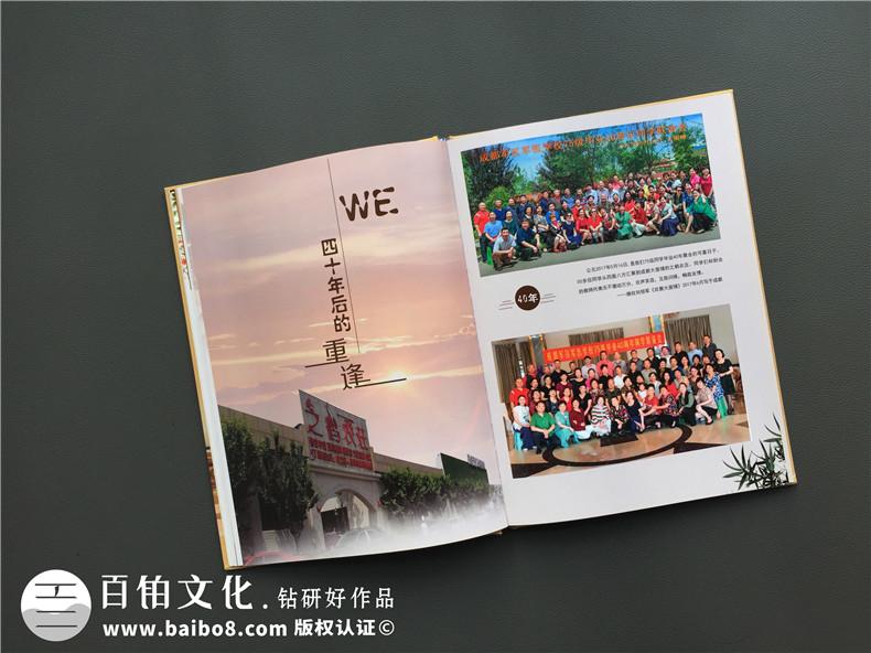 纪念册制作有顺序-开展纪念册制作工作的正确方法第3张-宣传画册,纪念册设计制作-价格费用,文案模板,印刷装订,尺寸大小