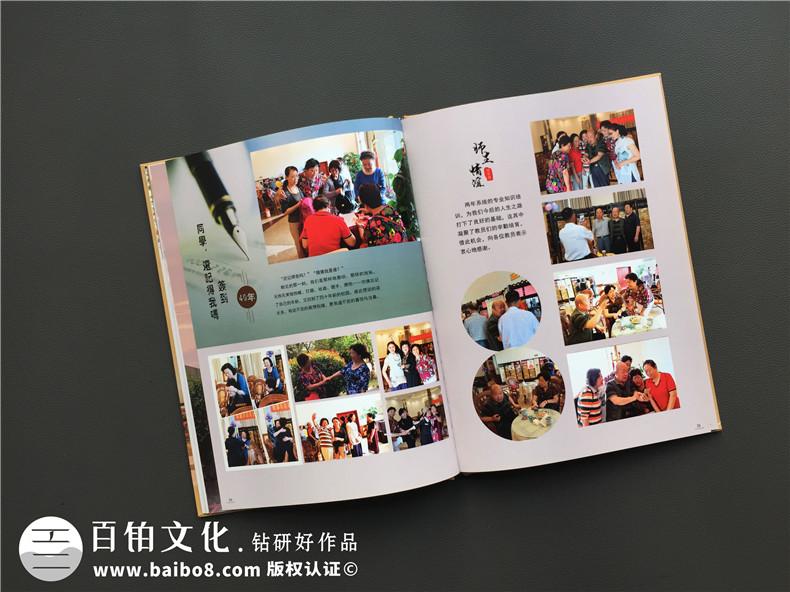 成都军区军医学校40周年聚会纪念册定制|相册制
