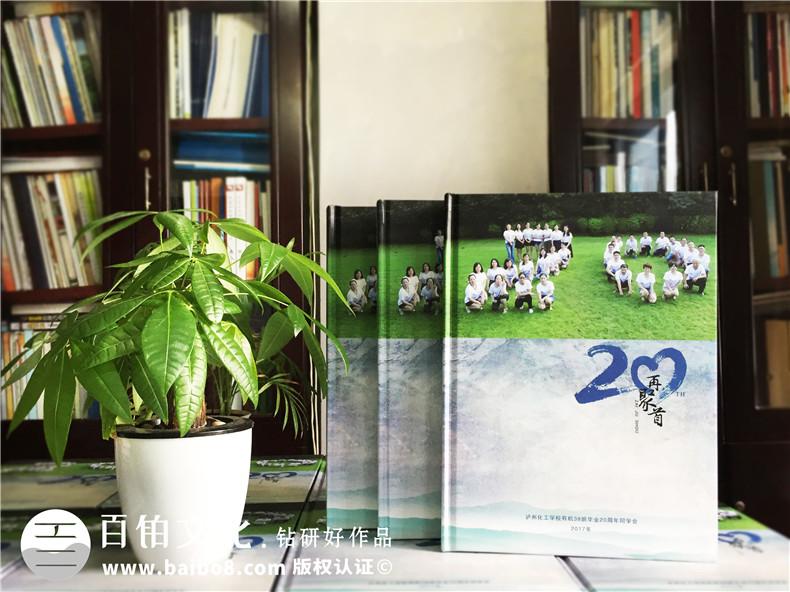 哪里可以做同学聚会纪念册?