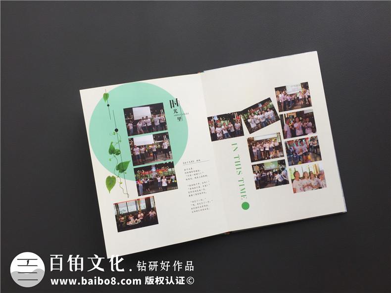 泸州化工学校|毕业20周年聚会纪念册|同学会相册