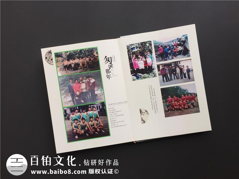 毕业20周年聚会纪念册,单看相册以为朋友便成了亲人-泸州化工学校