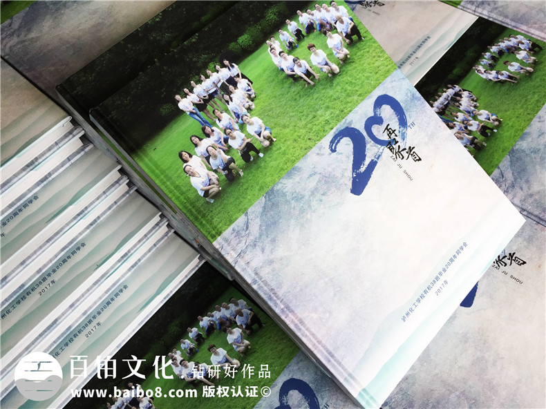 同学聚会纪念册卷首语 聚会纪念册前言记忆美好时光