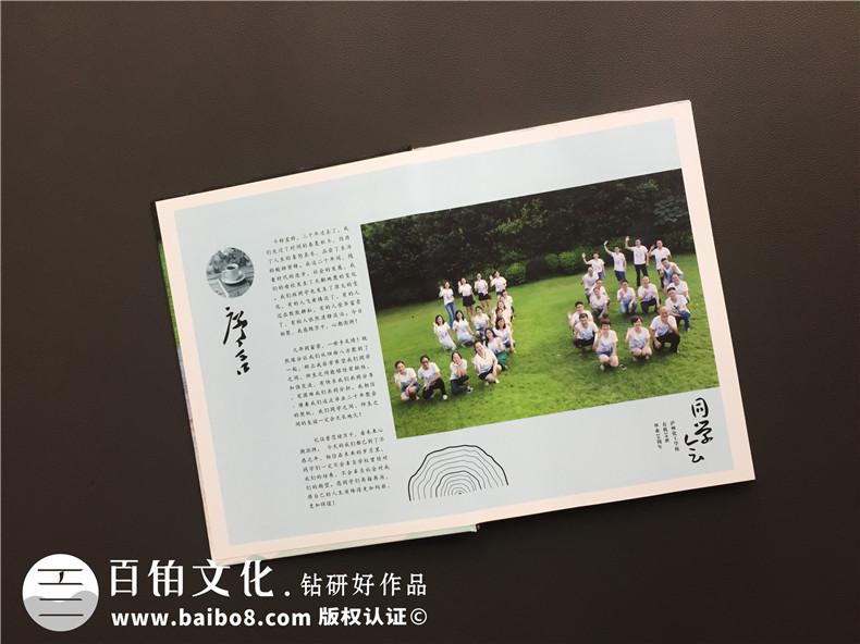 初中同学纪念册制作 要怎么制作初中同学聚会纪念册?