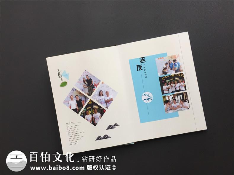 同学聚会相册定制 制作同学聚会纪念册延续同学友谊!