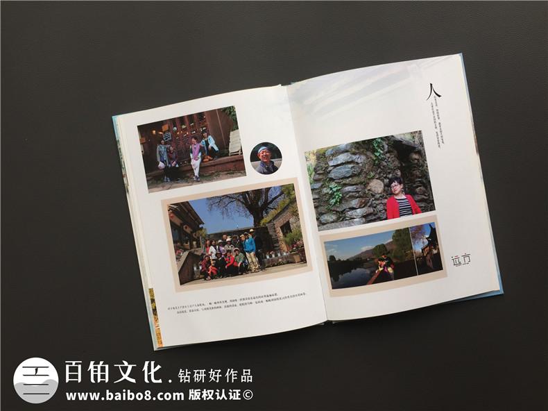 25周年同学聚会旅行照片做成相册,纪念这一场别开生面的老友聚首!