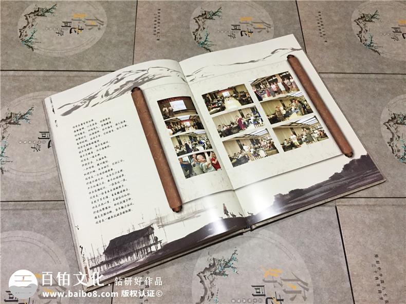 三十周年聚会纪念册_同学会相册定制_恩阳中学