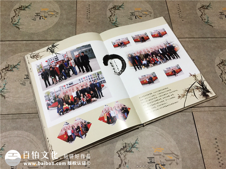 古风毕业三十周年老同学聚会纪念册设计-再聚首相册定制-恩阳中学