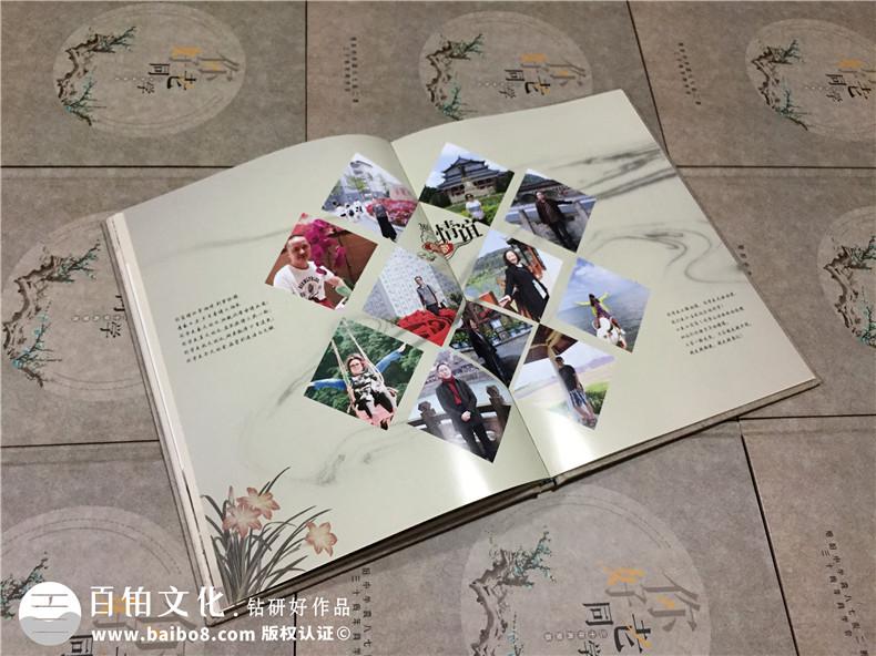 纪念册定制设计的方法第3张-宣传画册,纪念册设计制作-价格费用,文案模板,印刷装订,尺寸大小