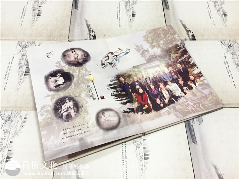 毕业三十周年聚会纪念册怎么做-街子中学