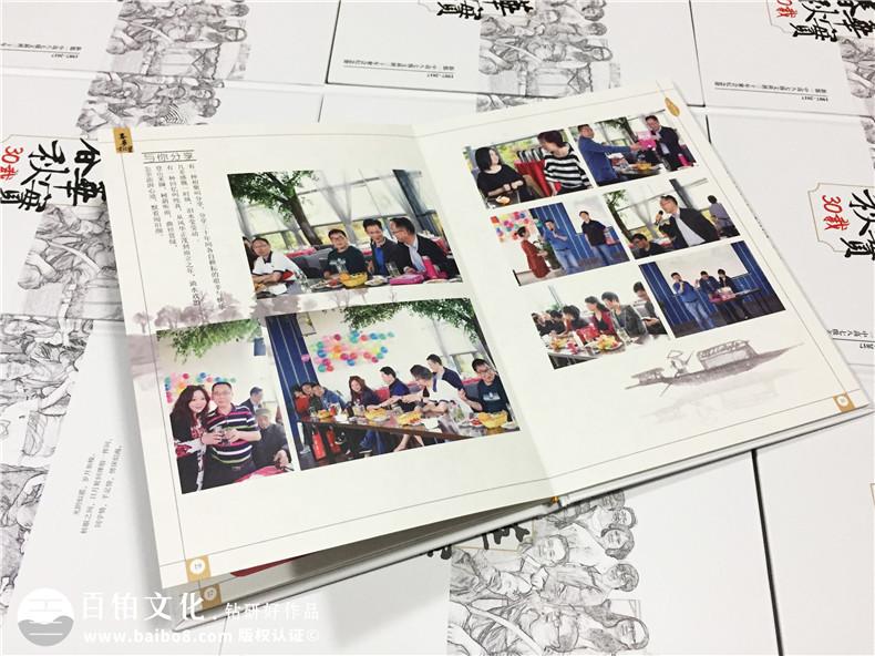 30周年聚会纪念册-同学会相册定制-新都一中