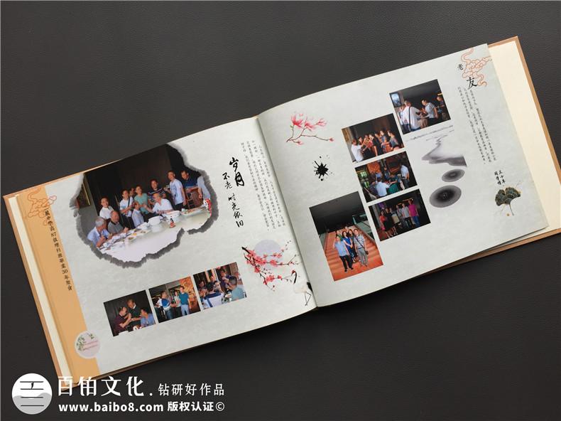 高中同学聚会纪念册-二龙中学高87级毕业30周年