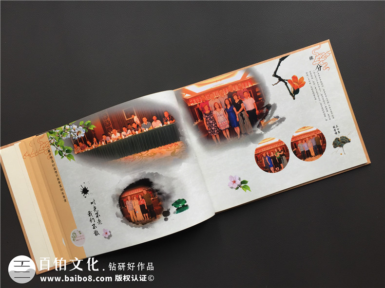 高中同学聚会纪念册_二龙中学高87级毕业30周年