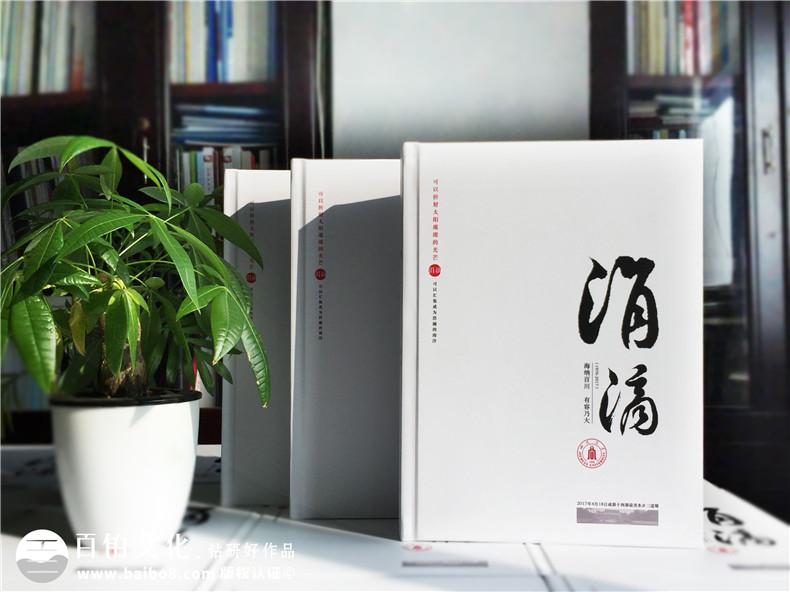 毕业40周年大学同学聚会纪念册_四川大学生物系