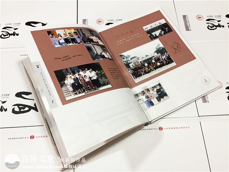 毕业40周年大学同学聚会纪念相册-校园回忆册样板-四川大学生物系