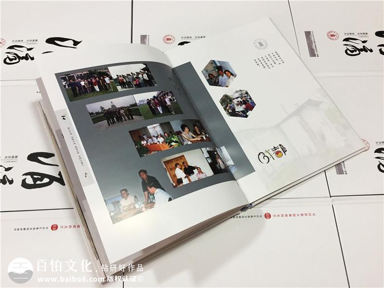 毕业40周年大学同学聚会纪念册-四川大学生物系